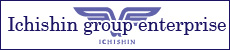 Ichishin group enterprise